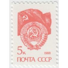Стандарт. 1988 г.