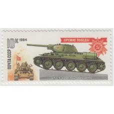 Т-34. 1984 г.