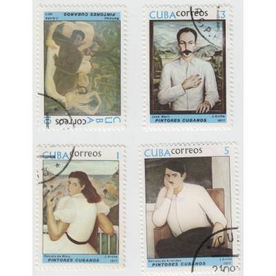 Художник Хорхе Арче. 1977 г. 4 марки.