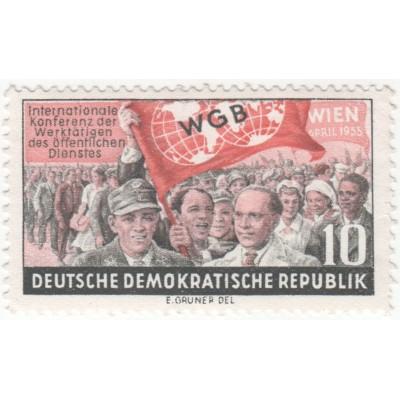 Профсоюзы. 1955 г.