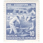 Земельная реформа. 1955 г.