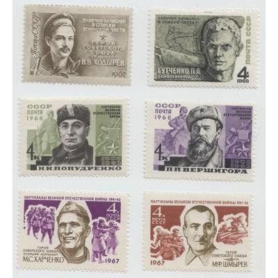 Герои. 6 марок. 1967-8 г.